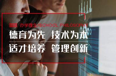 九云教育百度智能小程序