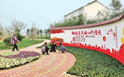 农村党建专题课程