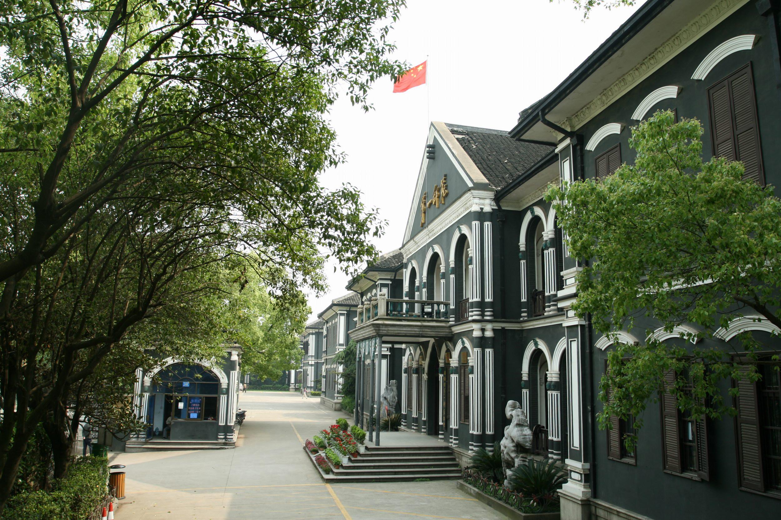 湖南第一师范学校.jpg