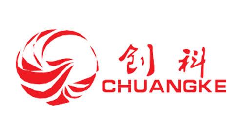 湖南创科电气成套设备有限公司