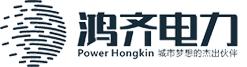 湖南鸿齐电力建设有限公司