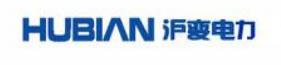 热烈欢迎湖南沪变电力技术有限公司加入协会大家庭