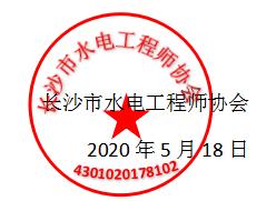 微信图片_20200518165005.png