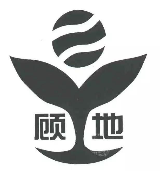 长沙市顾洲建材贸易有限公司