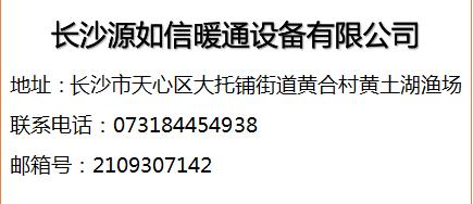 微信图片_20200602155910.png