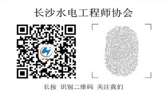 微信图片_20200527124322.jpg