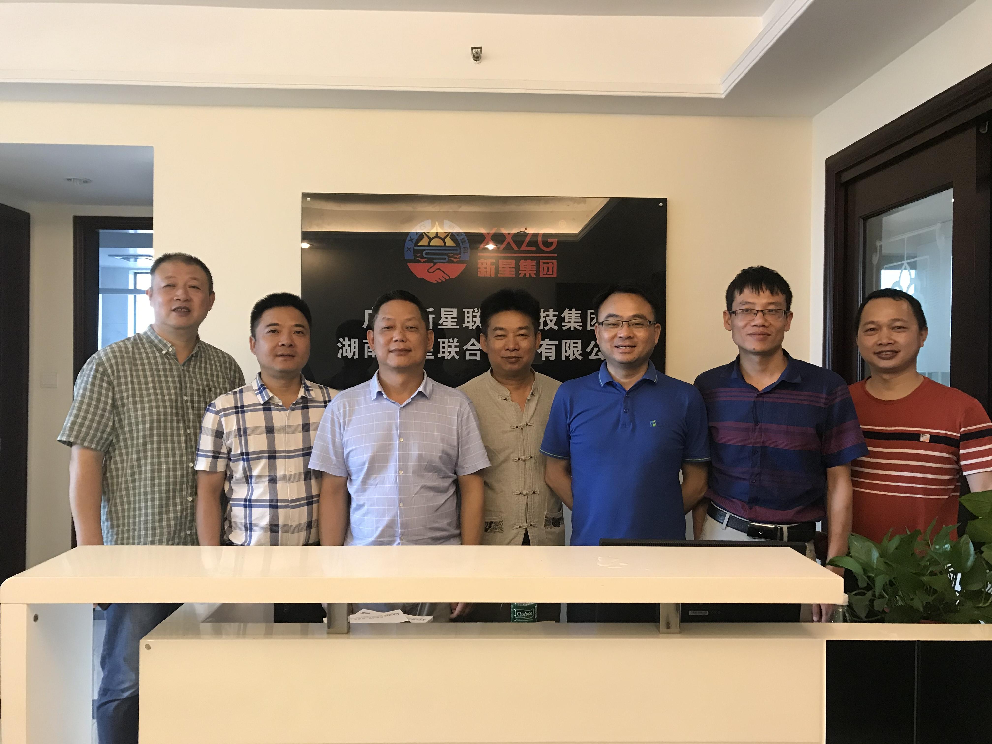 """冉冉升起的新""""星""""——湖南新星联合管业有限公司"""