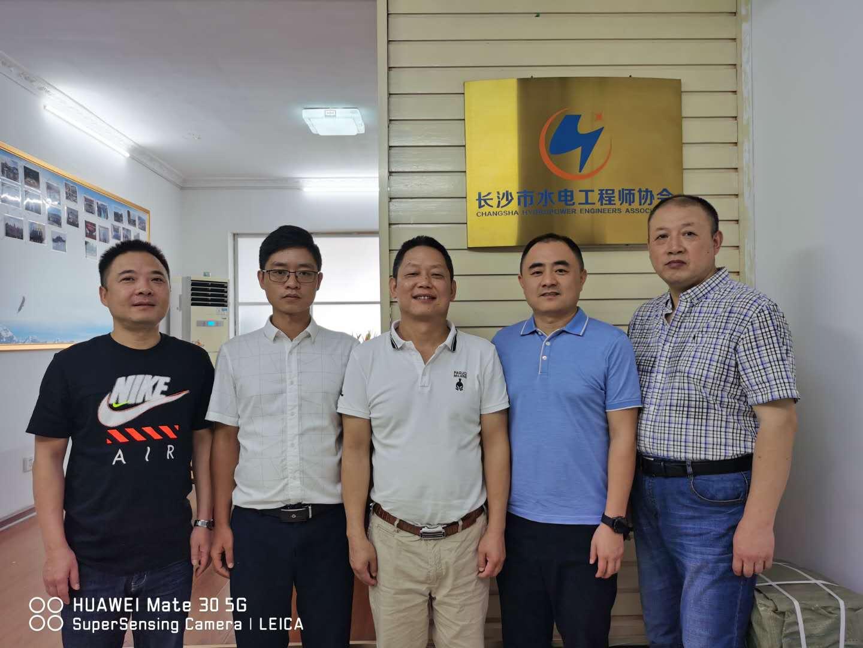 热烈欢迎湖南云天检测技术有限公司加入协会大家庭!