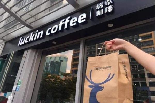 从瑞幸咖啡的品牌营销策略我们可以学到什么?