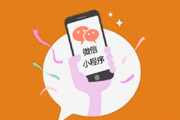 湖南餐饮商家为什么需要开发一个微信小程序