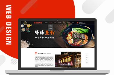 湖南鱼粉香餐饮管理有限公司