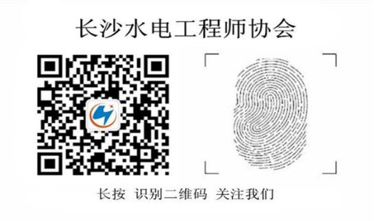 微信图片_20210304151938   协会二维码.png