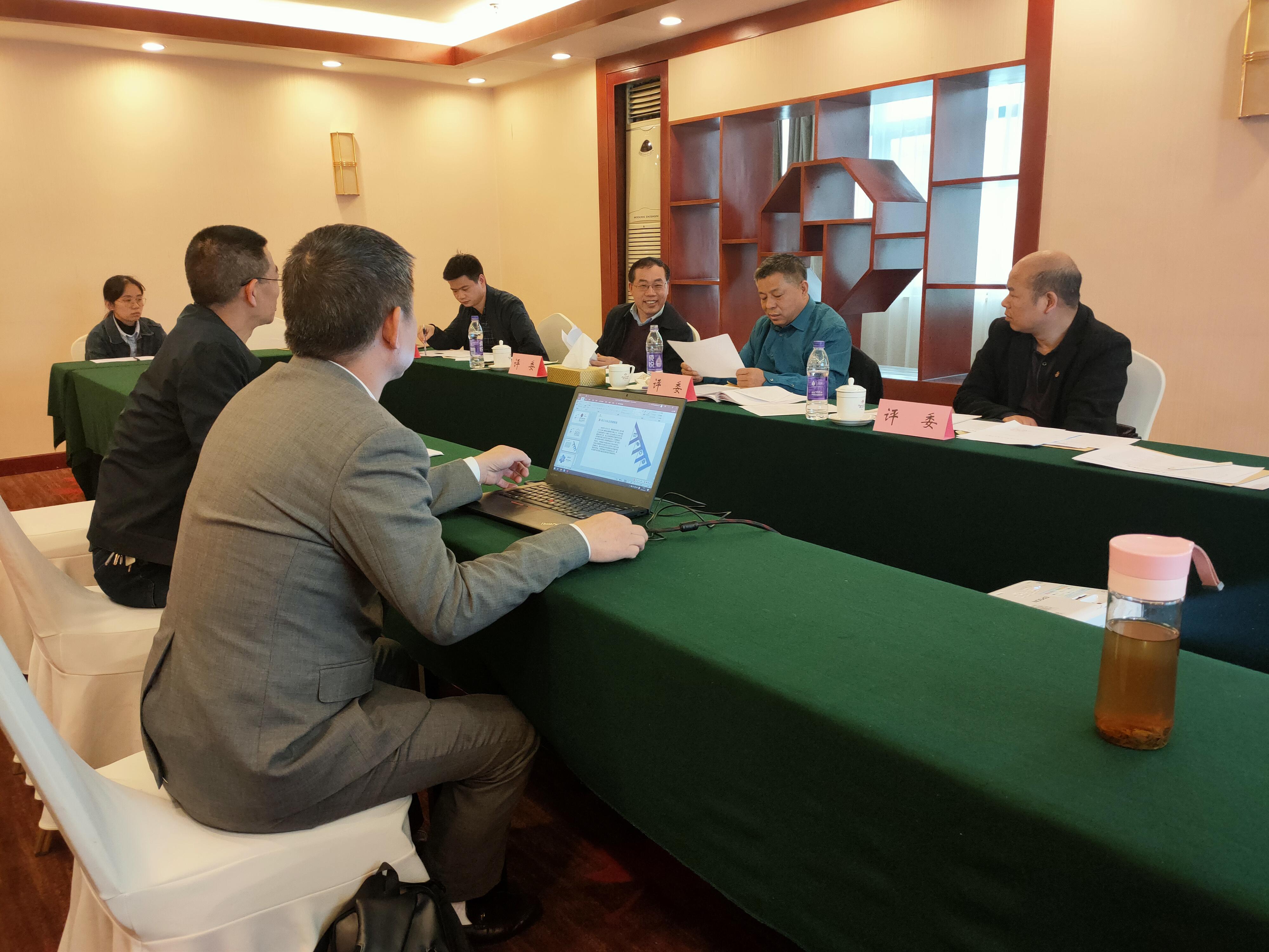 2021年长沙市科协第一批项目专家评审会召开